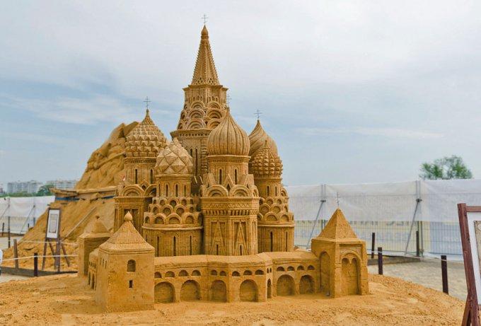 з піску